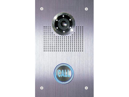 Haakili C543 door station, shown in brushed alluminium alloy, the camera and IR LEDs. There is a large call button at the bottom.