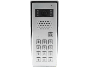 Haakili C541KP door station, shown in brushed stainless steel, the camera and IR LEDs. There is a call button and 12 programmable buttons on the front face.